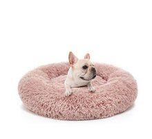 JOEJOY Orthopedic Dog Bed Comfortable Donut Cuddler Round Dog Bed Ultra Soft Washable Dog and Cat Cushion Bed