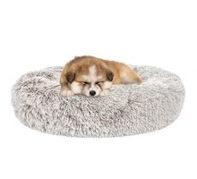 SHU UFANRO Dog Beds for Medium Small Dogs Round Cat Cushion Bed Pet Beds Cozy Fur Donut Cuddler Improved Sleep Washable NonSlip Bottom