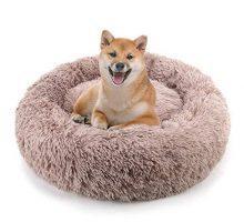NOYAL Donut Dog Cat Bed Soft Plush Pet Cushion AntiSlip Machine Washable SelfWarming Pet Bed  Improved Sleep for Cats Small Medium Dogs